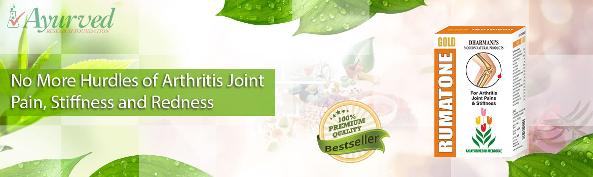 Herbal Arthritis Joint Pain Supplements