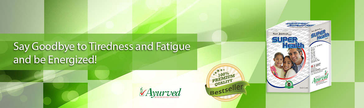 Herbal Treatment for Tiredness and Lack of Energy