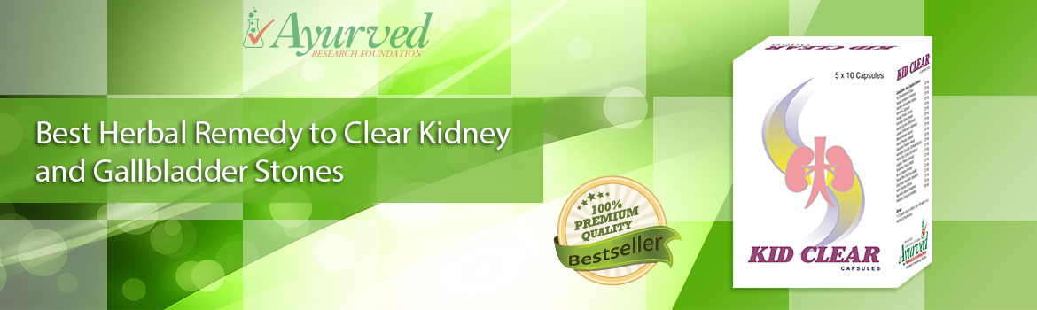 Kidney Stone Remedies, Natural Treatment