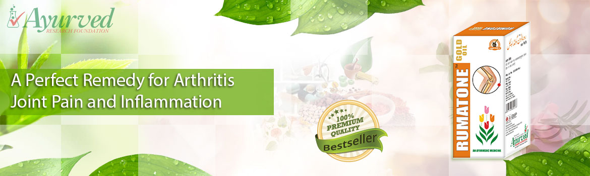 Natural Pain Relief Oil for Arthritis Joint Pain